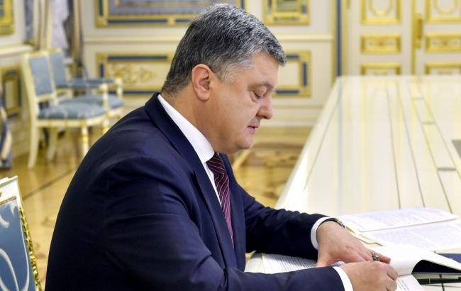 Порошенко назначил послов Украины вРеспублике Беларусь иИраке