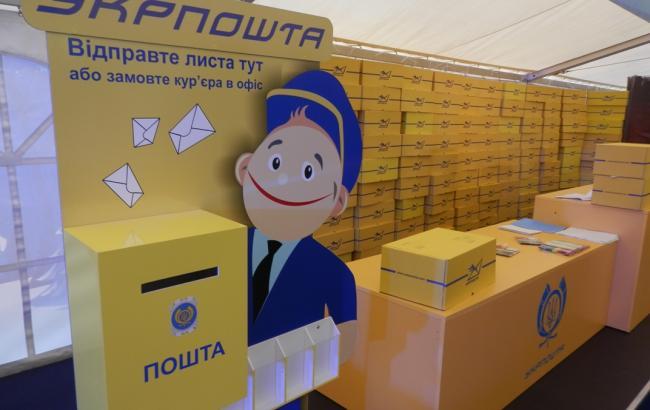 Регулятор увеличил тарифы напересылку Укрпошты