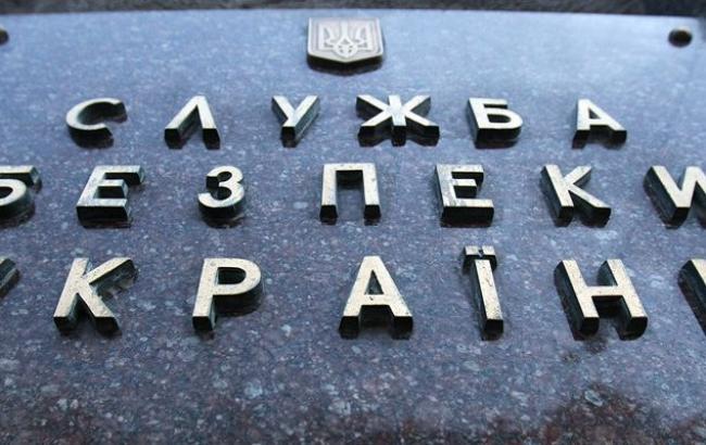 ВЖитомирском облсовете СБУ проводит обыск ивыемку документов
