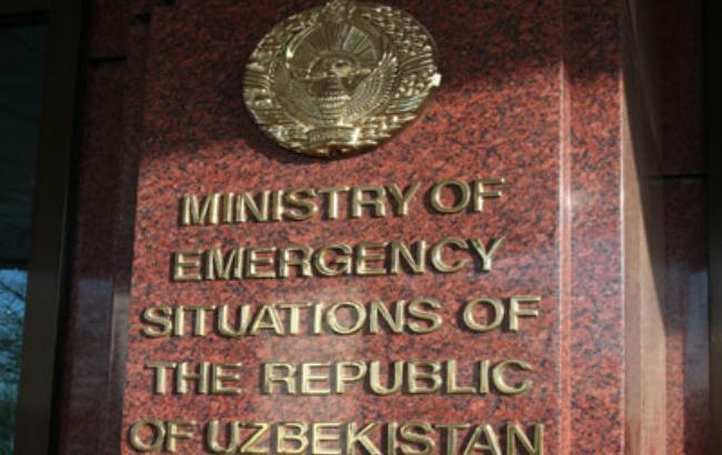 ВУзбекистане нахимическом заводе произошел взрыв , есть погибшие