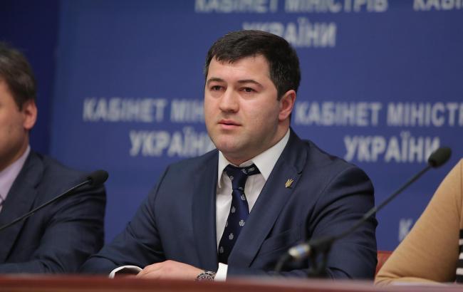 Руководитель фискальной службы Украины подозревается вхищении 73,7 млн долларов