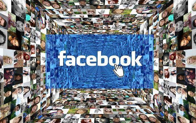 Фото: Facebook тестує нову функцію