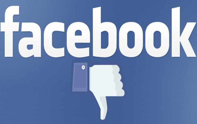"""Фото: у Facebook з'явиться кнопка """"не подобається"""""""