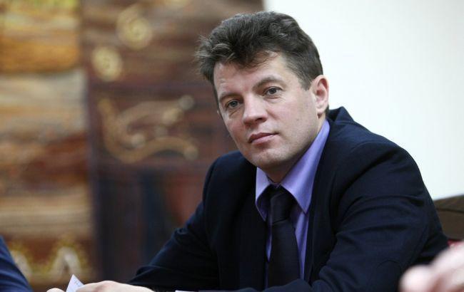 Фото: ФСБ стежила за Романом Сущенком з 2015 року