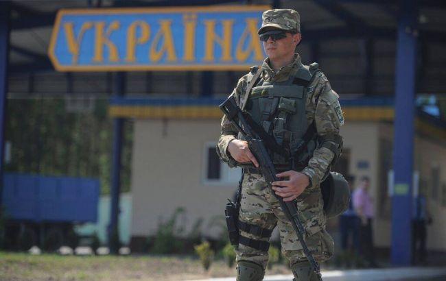 Фото: український прикордонник