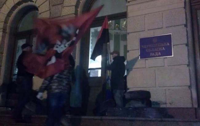 Волна протестов докатилась доЧерновицкой ОДА, активисты вышли намитинг