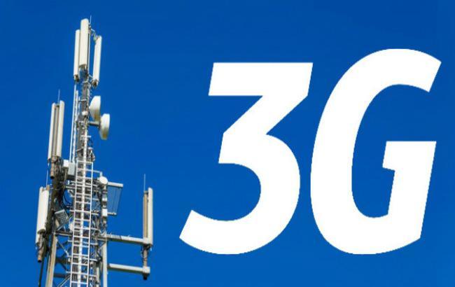 «Киевстар» запустил 3G-сеть вЧеркассах