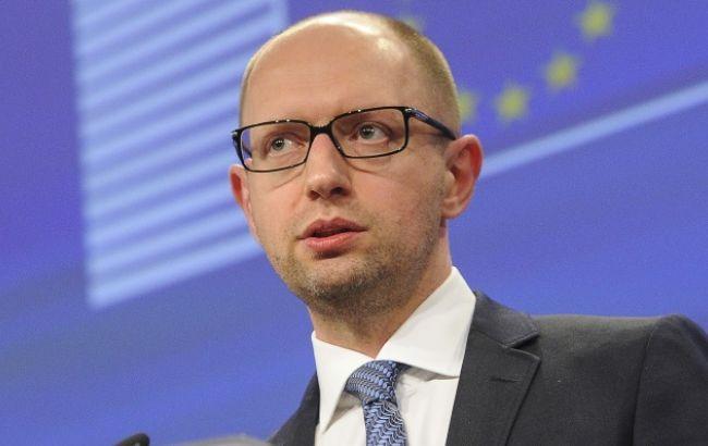 Яценюк поручив Міненерго та НКРЕ демонополізувати ринок електропостачання