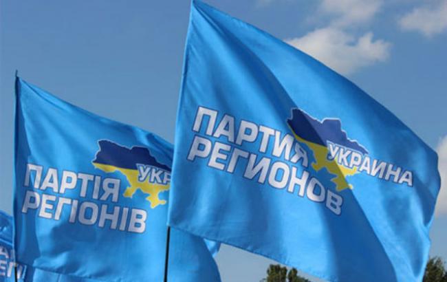 """Платежи """"черной бухгалтерии"""" ПР проходили через офшоры в Кыргызстане, - Лещенко"""