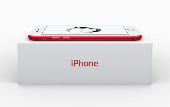 Фото: iPhone 7 з'явився в новому кольорі