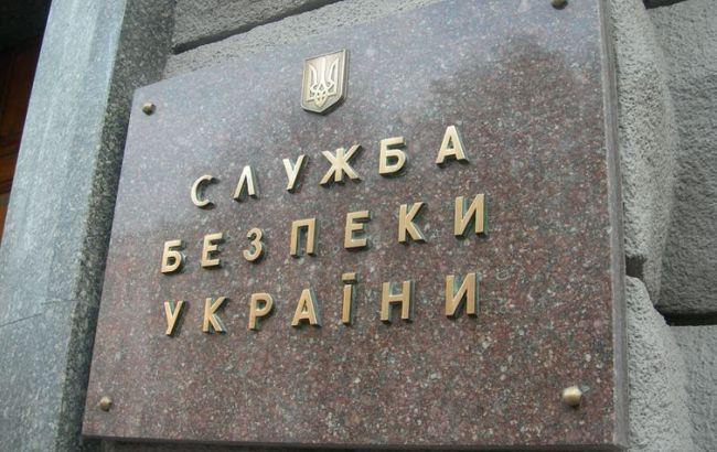 Рогозин: Реформу СБУ хотят провести постандартам «Гестапо»