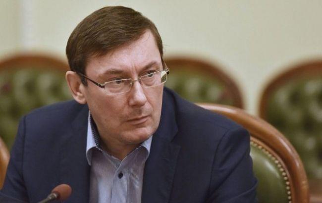Луценко назвав дві версії вбивства Вороненкова
