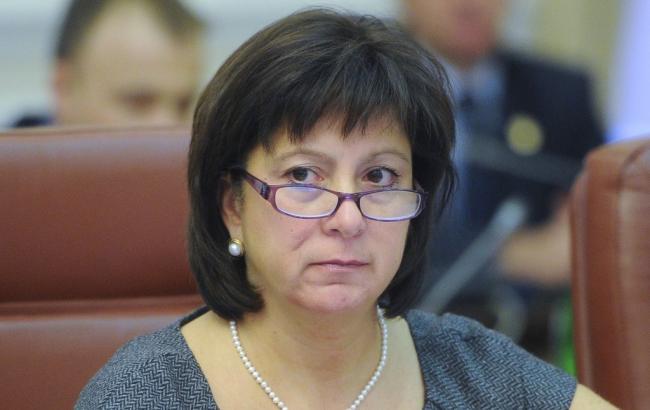 Украинский экс-министр финансов получила пост в Пуэрто-Рико