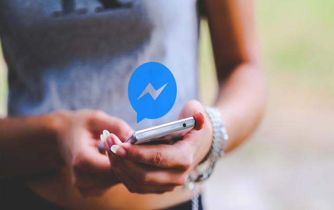 В Facebook Messenger появилась возможность делиться местоположением