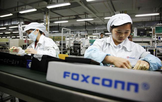 Фото: Foxconn увеличил квартальную прибыль
