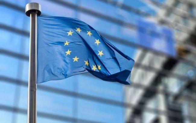 ЄС підписав угоду про безвізовий режим для України