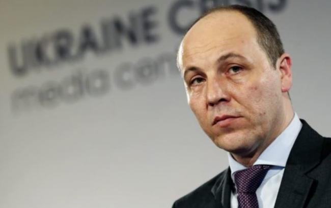 Рада рассмотрит проект закона оКонституционном суде Украины