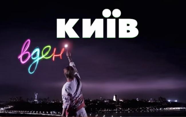 Фото: Кадр з відео (YouTube / Новий канал)