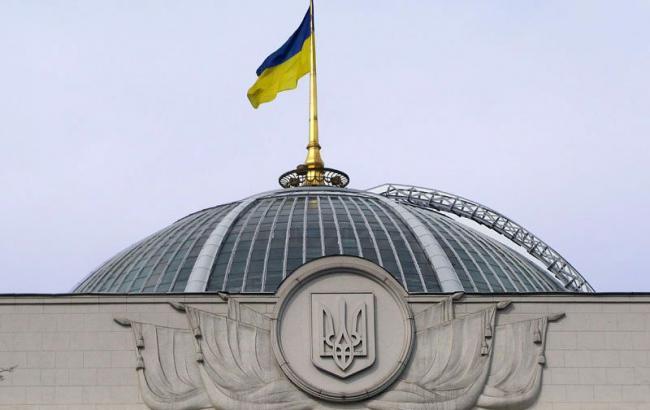 Рада ратифицировала финансовое соглашение с Европейским инвестиционным банком