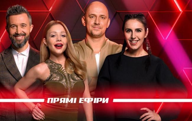 Фото: Голос країни 7 (1plus1.ua)