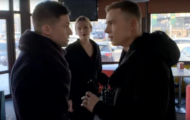 Фото: Кадр з відео 10 серії шоу (kyivdennoch.novy.tv)