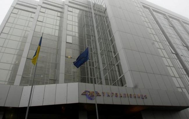 """""""Укрзалізниця"""" призначила директорів регіональних філій"""