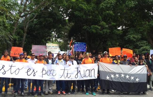 В Венесуэле задержаны более 1,5 тысячи человек за участие в беспорядках