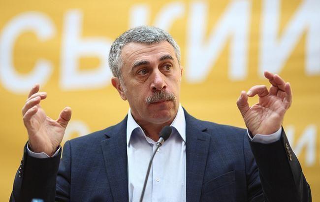 """Презирает все: Комаровский """"наехал"""" на Супрун в эфире у Шустера"""