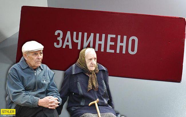 ПФУ готовит неприятный сюрприз украинцам: подробности