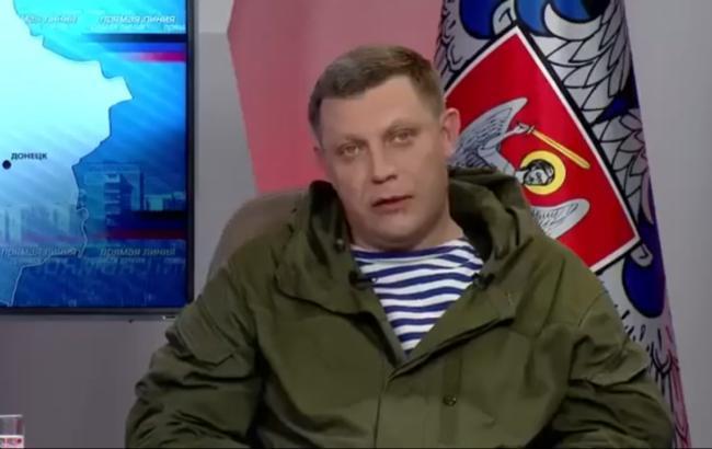 Захарченко нарешті визнав Амвросіївку та Донецьк окупованими територіями