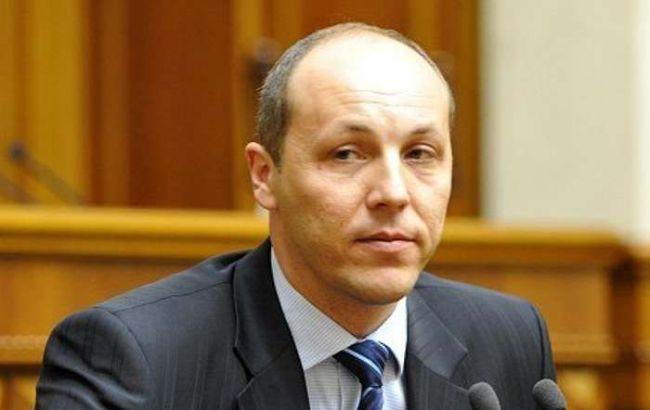 ВВерховной Раде запущен процесс лишения Артеменко гражданства идепутатского мандата