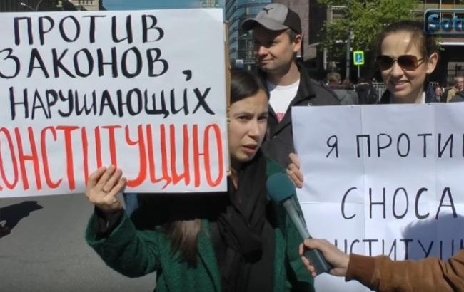 Мітинг в Москві (Скріншот з YouTube/Sasha Sotnik)