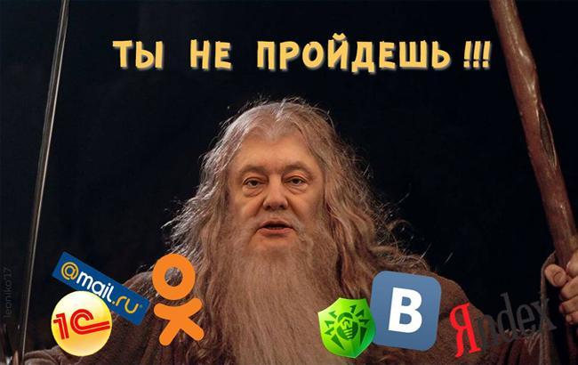 "Блокування ""ВКонтакте"" (Скріншот поста/facebook.com/Леонід Лукашенко)"
