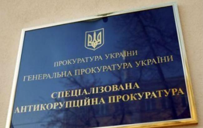 САП розслідує 39 справ про незаконне збагачення чиновників вищої категорії