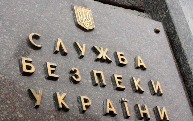 СБУ затримала на хабарі чиновників Київської митниці