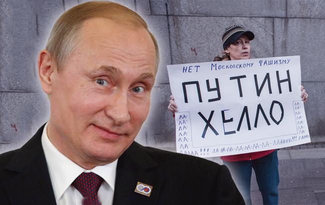 """Путін пояснив, чому русофобія """"б'є через край"""""""
