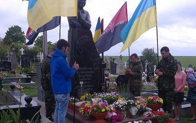 У Тернопільській області вшановують пам'ять наймолодшого Героя Небесної сотні