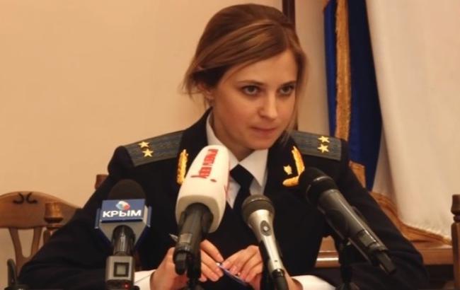 Поклонская резко высказалась по поводу украинской власти