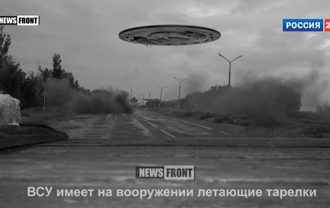 """Видеопародия кремлевской пропаганды про ВСУ """"взорвала"""" соцсети"""