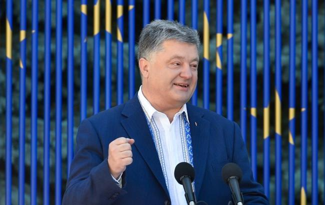 Порошенко метко процитировал Лермонтова, говоря о безвизе Украины с ЕС