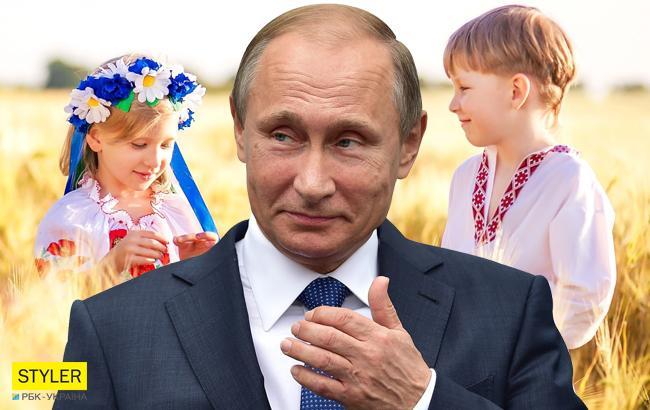 """Путін знайшов """"близьких родичів"""" в Україні"""
