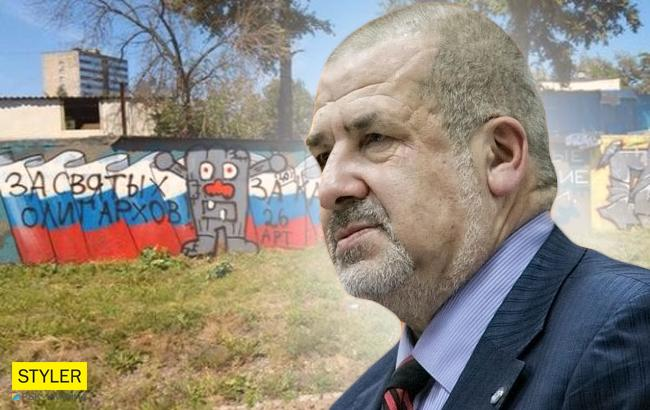"""Чубаров пообіцяв не чіпати кримських """"в*атників"""" після деокупації півострова"""