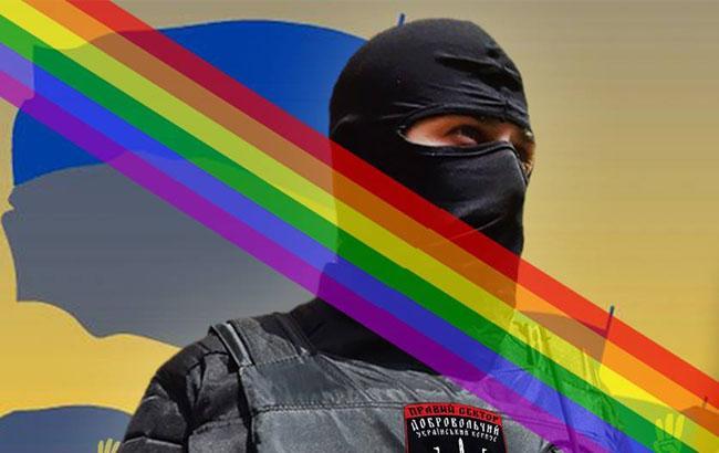 Фото: Угрозы участникам Марша равенства (facebook.com/GayAllianceUkraine)