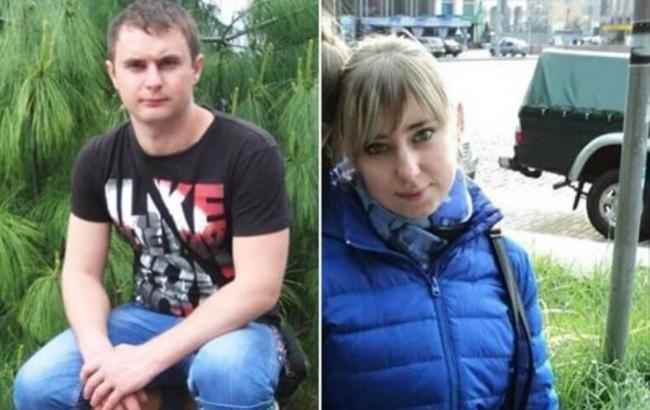 З'явилися подробиці про зникнення сімейної пари в Києві
