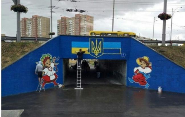 Фото: Стріт-арт на Троєщині (twitter.com/IMARGOMORTIS)