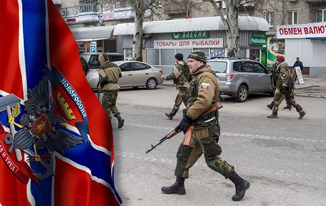 Окупований Донецьк (Колаж РБК-Україна)
