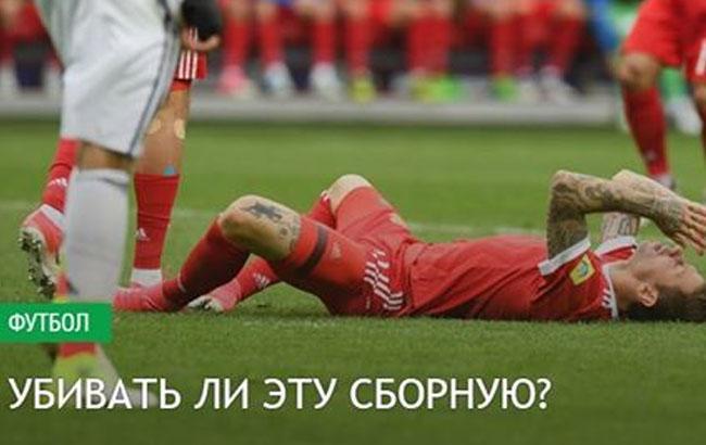 Фото: Заголовок в Спорт-експрес (facebook.com/Dneproges)