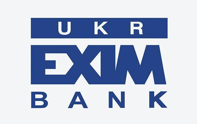 Фото: Укрексімбанк взяв 150 млн доларів кредиту (eximb.com)