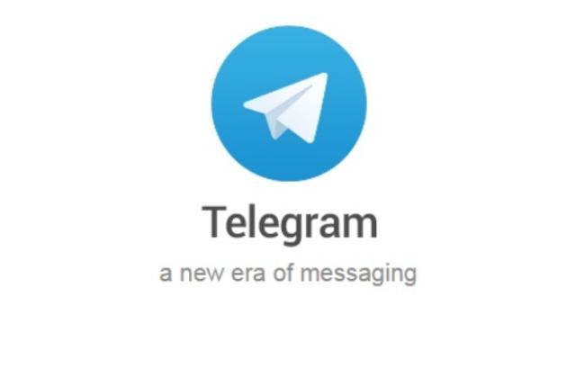 Telegram (Скріншот з сайту telegram.org)