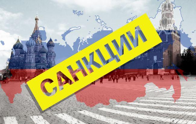 Санкції Євросоюзу проти Росії набули чинності